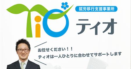 スクリーンショット 2014-09-24 20.52.26