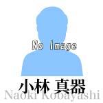 1-kobayashi