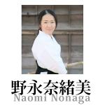 1_nnona