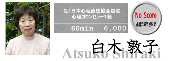 syoukai201401-siraki